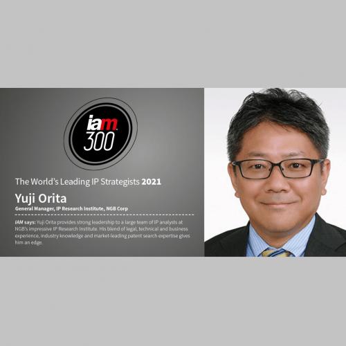 IAM Strategy 300に世界的な知財戦略家としてNGB IP総研所長の折田が選出